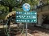Sheng Farmer Association Leisure Farm