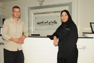 Me and Sahar Al Ghawi